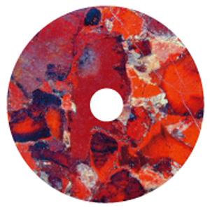 Breckzienjaspis Donut ca. 30mm