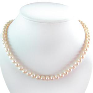 Japanische Perlen 6mm Kugelkette ca. 45cm lang